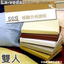 La Veda 台灣SGS精舒純棉素色【雙人】薄被套
