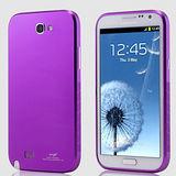 【Samsung Note2航空鋁殼】超薄免螺絲金屬鋁合金手機殼-紫