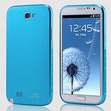 【Samsung Note2航空鋁殼】超薄免螺絲金屬鋁合金手機殼-天空藍