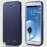 【Samsung Note2航空鋁殼】超薄免螺絲金屬鋁合金手機殼-深灰