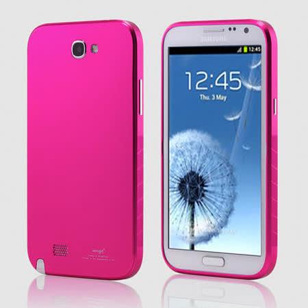 【Samsung Note2航空鋁殼】超薄免螺絲金屬鋁合金手機殼-桃紅