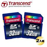 Transcend創見 32GB SDHC Class10 高速記憶卡-二入組