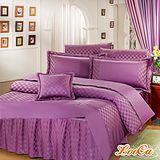【LooCa】雅緻經典六件式床罩組(雙人-高雅紫)