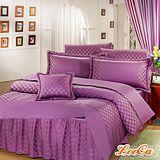 【LooCa】雅緻經典六件式床罩組(加大-高雅紫)
