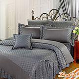 【LooCa】雅緻經典六件式床罩組(加大-時尚灰)
