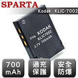 SPARTA Kodak KLIC-7002 日系電芯 安全防爆 高容量鋰電池