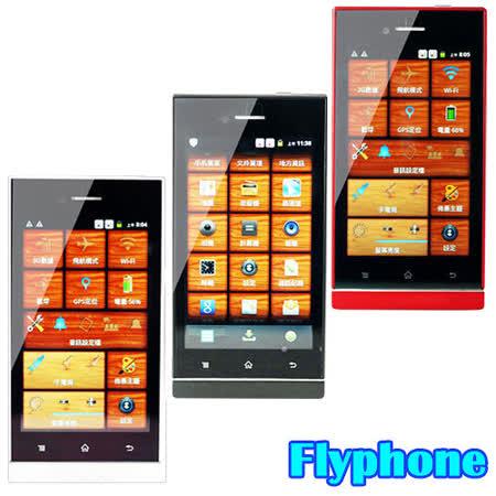 Flyphone G1 4吋雙卡雙待智慧型手機