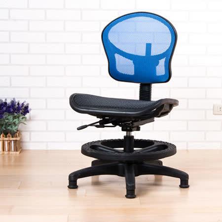 BuyJM 佳恩全網固定式兒童電腦椅(三色)
