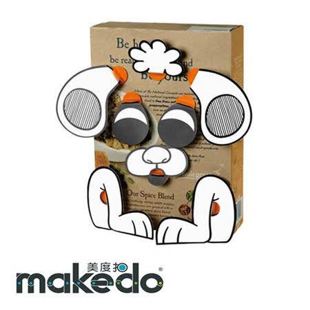 澳洲 makedo 美度扣 - 裝飾創意【動物臉型】22 pcs