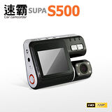  S500 HD720P16G