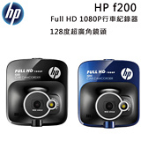 HP F200 Full HD/G-Sensor16G+ /