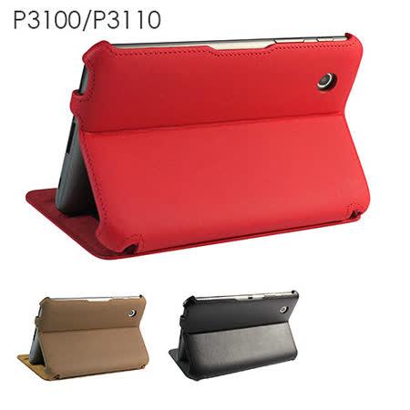 三星 SAMSUNG Galaxy Tab2 P3100 P3110 高質感平板電腦皮套