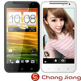 Chang Jiang  Bluedio GF-4   