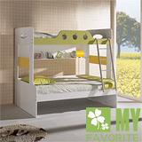 最愛傢俱 田園風格 蘋果派 雙層床+床墊 (田園蘋果造型風格)
