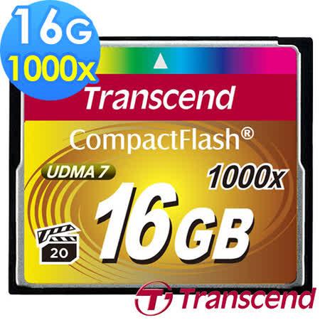 創見 Transcend 16G 頂級旗艦款 1000x CF 記憶卡
