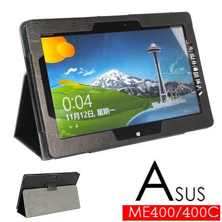 華碩ASUS VivoTab Smart ME400 ME400C 平板電腦皮套 保護套