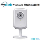 D-Link友訊 DCS-930L mydlink Wireless N IPCAM 無線網路攝影機