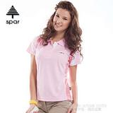 【SPAR】 女款 抗UV機能上衣/原紗線/POLO衫.具舒適.吸濕排汗.快乾透氣.抗臭.耐穿排汗衣 R13385