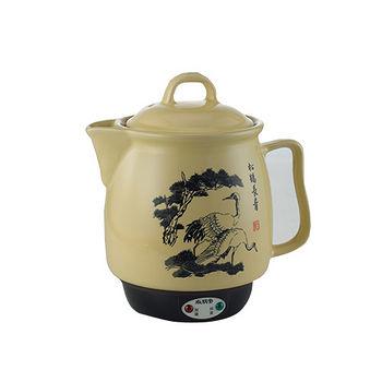 尚朋堂 SS-3200 陶瓷藥膳壺