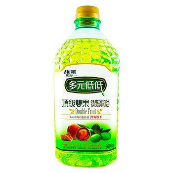 維義多元低低頂級雙果健康調和油2L