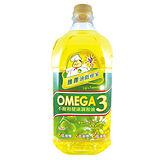 維義OMEgA3不飽和健康調和油2.6L