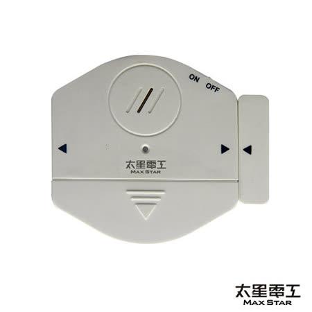 【太星電工】超薄型門窗警報器(附震動) QB204