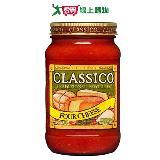 卡拉西歐義大利麵醬-四種起士680G