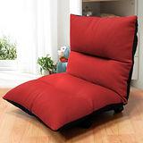 KOTAS 日式滾輪休閒和室椅(三色)