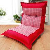 KOTAS 沃倫 日系格紋休閒和室椅(超大尺寸)