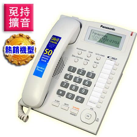 Panasonic國際牌來電顯示電話KX-TS880 高雅白