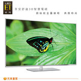 『Panasonic』☆國際牌 42吋3D智慧聯網LED液晶電視 TH-L42ET60W ★內附3D眼鏡2支★