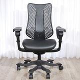 iPole3人體工學椅-優質進口牛皮(黑)