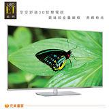 『Panasonic』☆國際牌 47吋3D智慧聯網LED液晶電視 TH-L47ET60W ★內附3D眼鏡2支+送基本安裝★