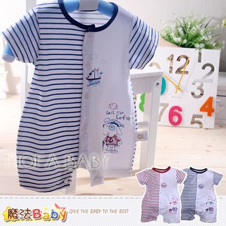 【魔法Baby】百貨專櫃正品短袖連身衣(6M~18M)~男童裝~k27808