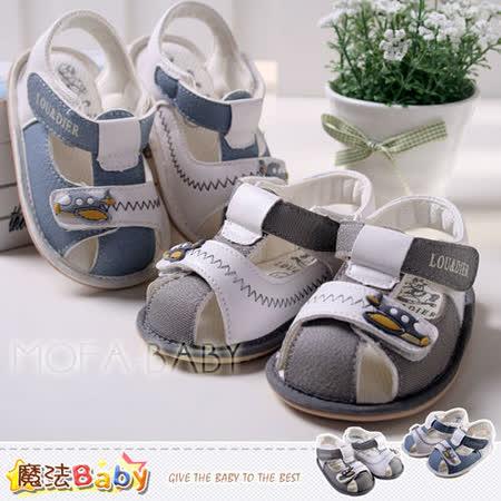 魔法Baby~百貨專櫃正品LOU&DIER~立體飛機帥氣寶寶鞋/學步鞋(藍.灰)~sh2259