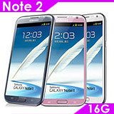 (福利品)Samsung GALAXY Note2 16GB 5.5吋四核智慧機