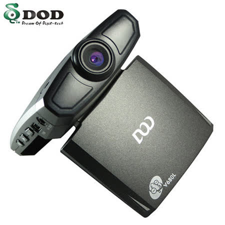 DOD V680L 夜視型高解析行車紀錄器(附8G卡)