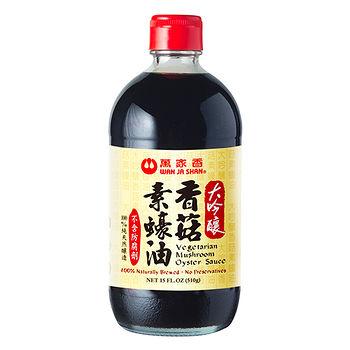 萬家香大吟釀香菇素蠔油510g