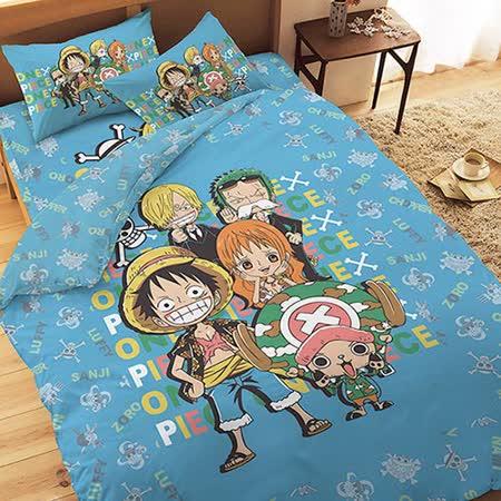 【享夢城堡】航海王 友誼之光系列-雙人純棉四件式床包涼被組
