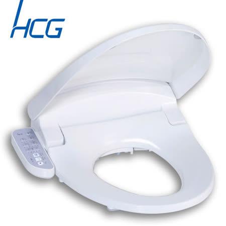 【HCG】和成免治沖洗馬桶座AF855(適用所有圓形馬桶)