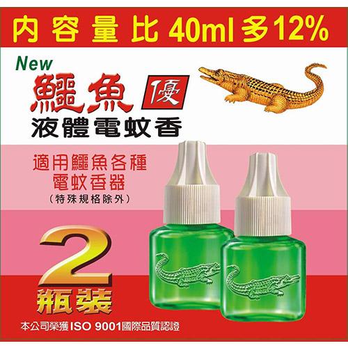 鱷魚液體電蚊香45ml^~2入