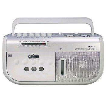聲寶手提式收錄音機AK-W905L