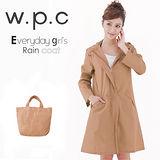 日本狂賣【w.p.c.】日系經典款。時尚雨衣/風衣(R1001)-卡其