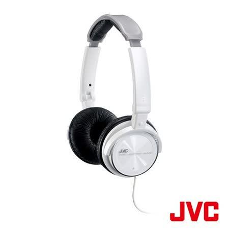 【福利品】JVC高音質頭戴折疊式耳機HA-S360