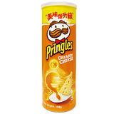 《品客》香濃起司洋芋片134G