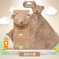 美國 Angel Dear 動物嬰兒安撫巾 (棕色小熊)