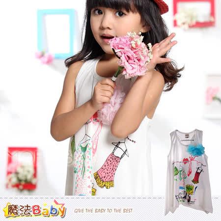 【魔法Baby】DODOMO品牌~立體藍花朵插畫風A型連身裙/洋裝~女童裝~k28164
