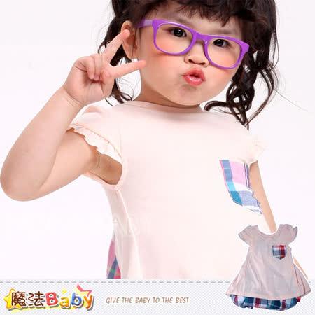 【魔法Baby】波波公主品牌~金魚尾衣背撞色格紋短T/上衣~女童裝~k28195