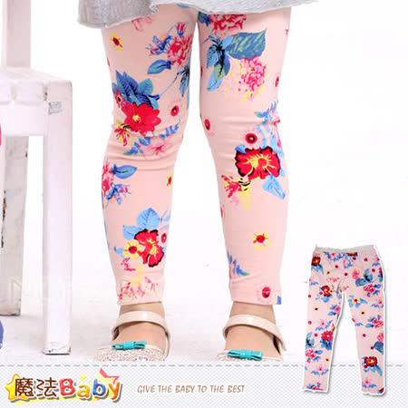 【魔法Baby】波波公主品牌~夏威夷彈性內搭褲~女童裝~k28232