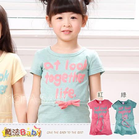 【魔法Baby】波波公主品牌~美好生活印連身裙~女童裝~k28249